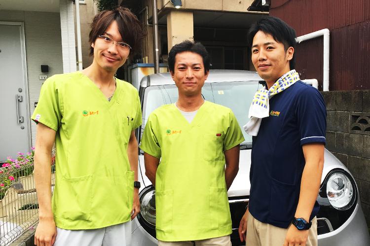 あわーず東京八王子訪問看護リハビリステーション第二ステーションオープン